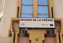 Photo de Disparition  du journaliste malien Birama Touré : La Maison de La Presse  du Mali encourage la justice à aller jusqu'au  bout…